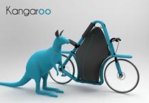 велосипед кенгуру