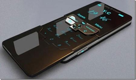 настоящие мобильные