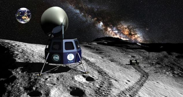 лунный телескоп