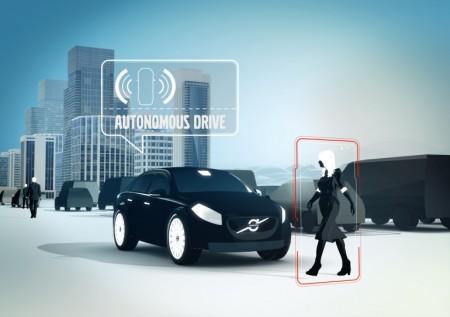 автономная парковка