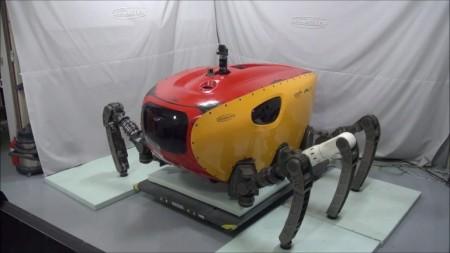 робот-краб Crabster CR200