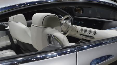 концепт купе S-класса