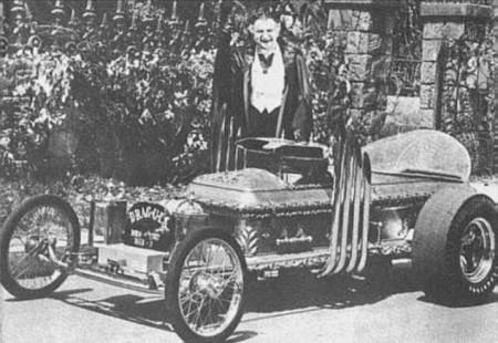 автомобиль-гроб