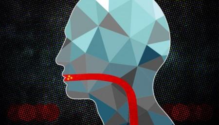 Новые наночастицы
