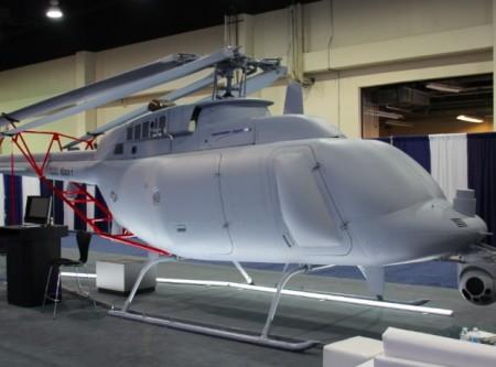 беспилотный вертолет