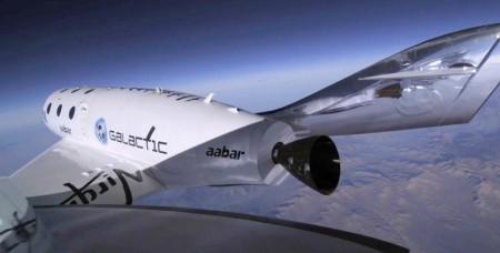 SpaceShip2