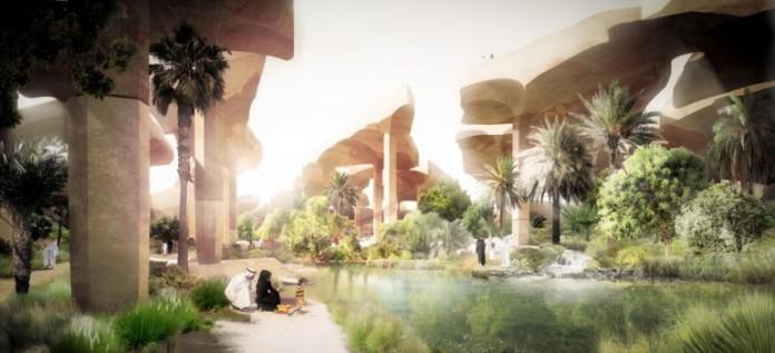 Парк Al Fayah