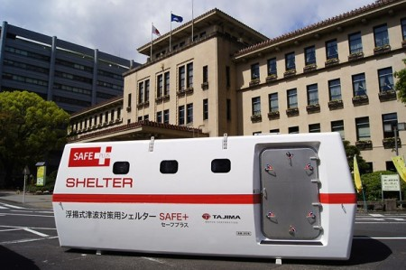 Tsunami Floating Shelter SAFE+