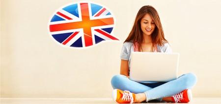 изучения английского языка