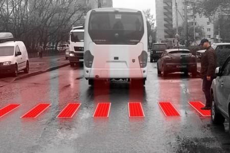 smart crosswalk