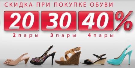 centrobuv_2012-06-26_1