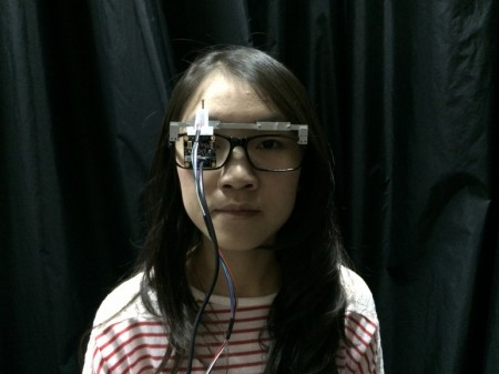 pupillometer