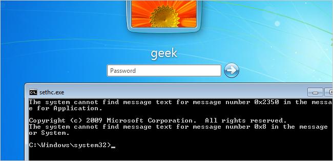 8 и создать новый пароль, выполнив всего несколько достаточно простых дейст