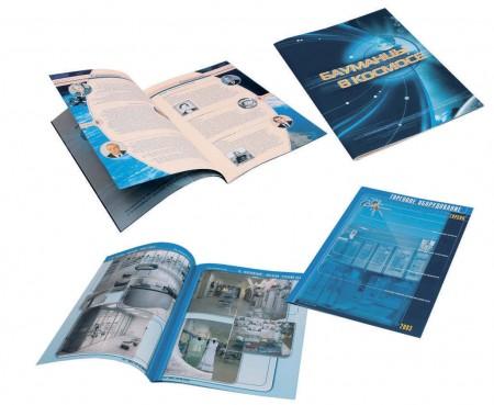 Presentation_Page_176_Image_0001