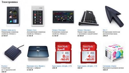 e-lektronika