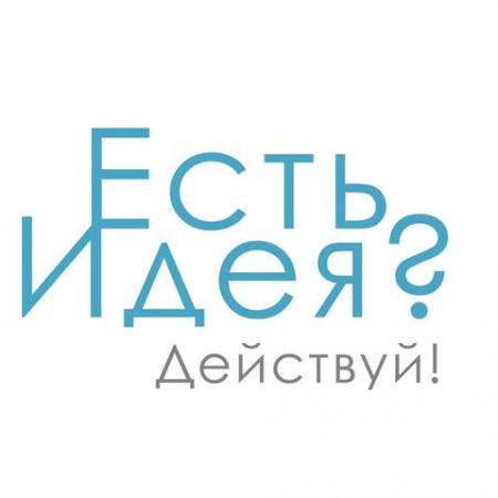 est_ideya