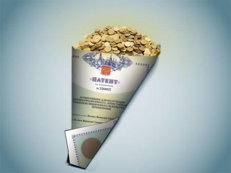 kommercializaciya-patenta