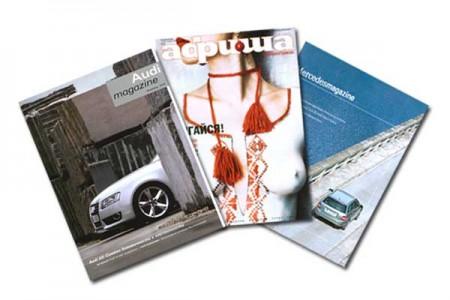 print_journal