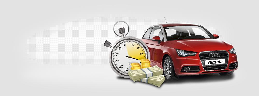 Выкуп автомобилей в Москве от компании АвтоГЕРМЕС