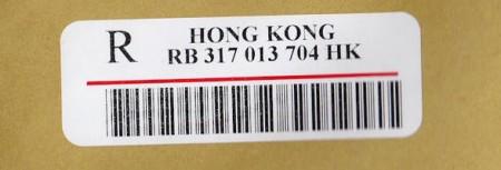 track-hongkong