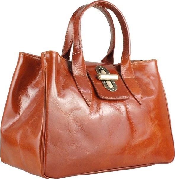Женская Сумка-рюкзак Купить Москва