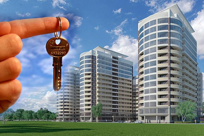 агентство недвижимости екб