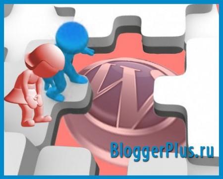 optimizaciya-bloga