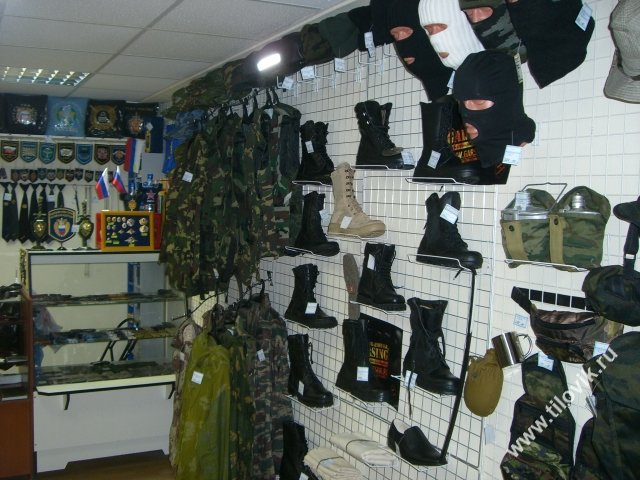 интернет магазин для рыбалки новомосковск