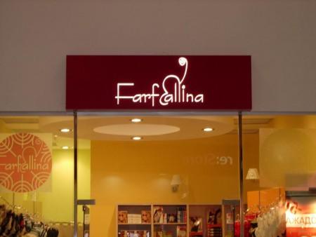 ikea_farfallina