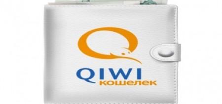 Онлайн-займ-на-киви-кошелек-520x245