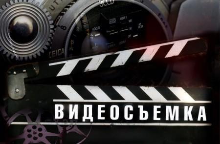 1240140389_videosemka