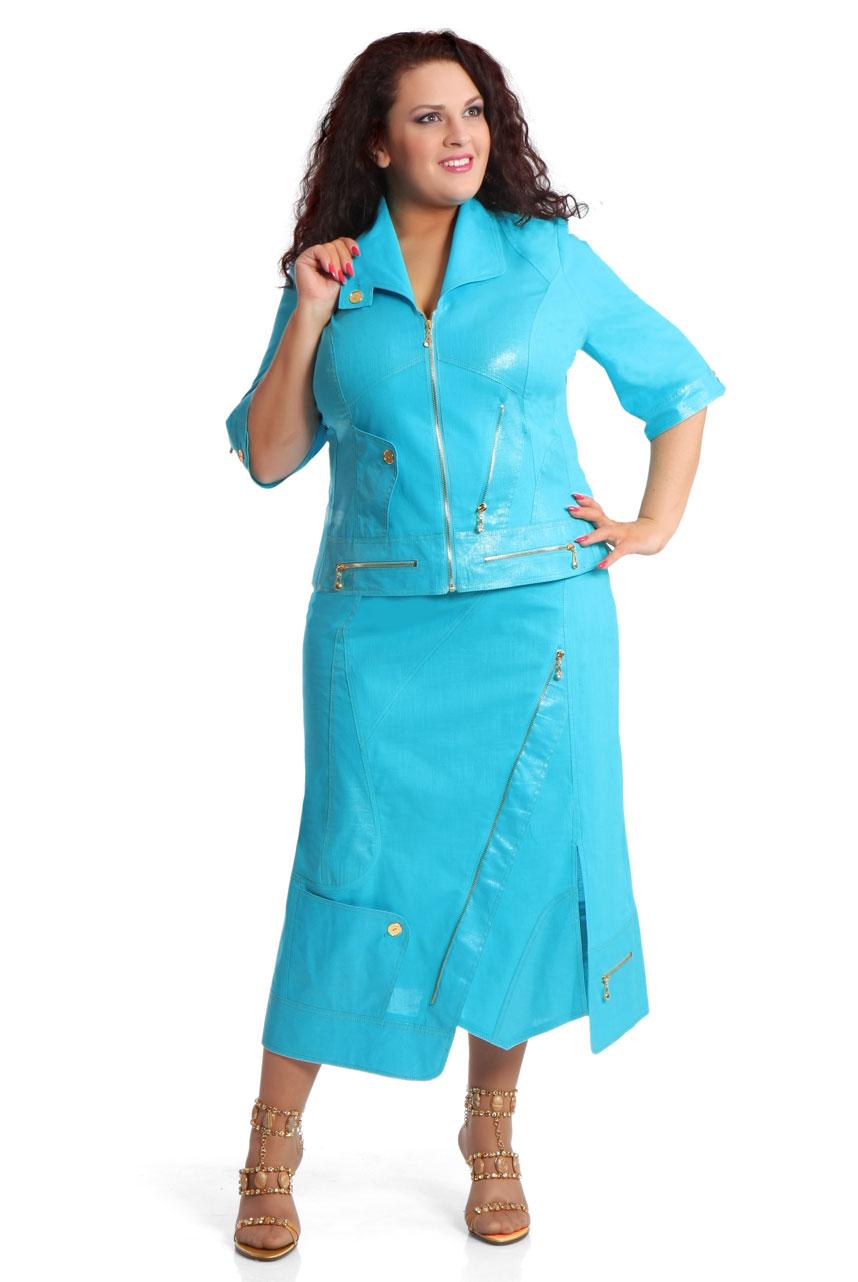 Женская одежда больших размеров россия с доставкой