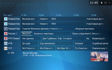 tv_1_1