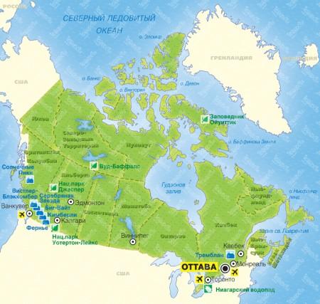 Канада,_горнолыжные_курорты