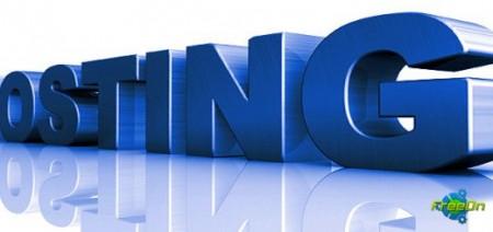 1429699137_hosting-dlya-saita-520x245