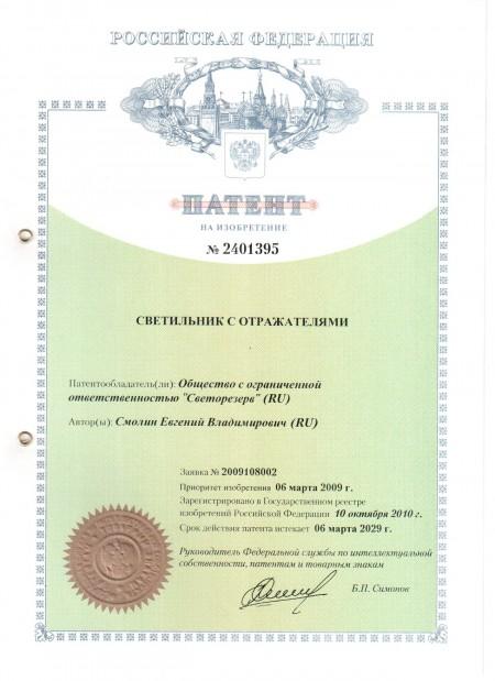 patent_0