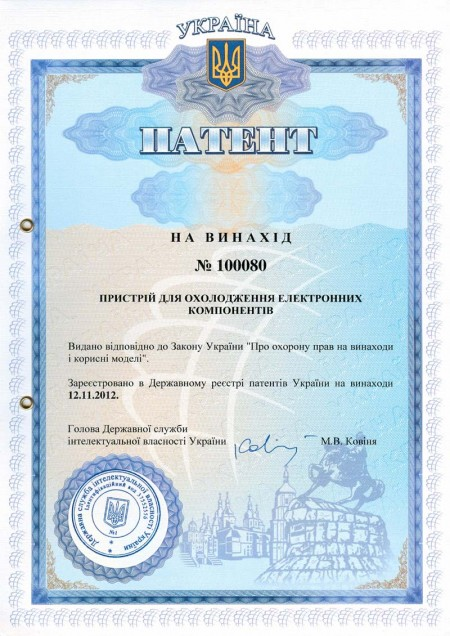 patent_800
