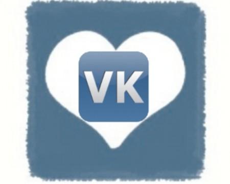 serdechki-vkontakte