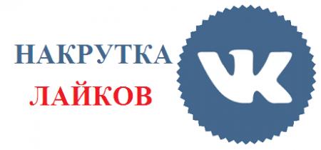 vk-kopiya-4-kopiya-460x215