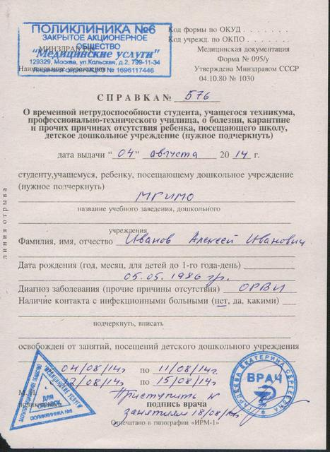 Купить диплом в армении