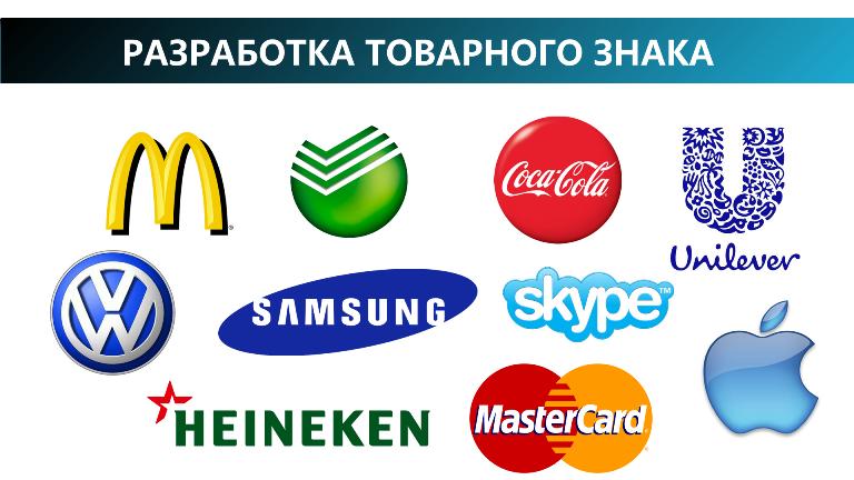 картинка с торговыми марками спутниковых снимках военной