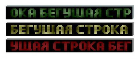 AAAA_A_begushaya_stroka_joff_ru