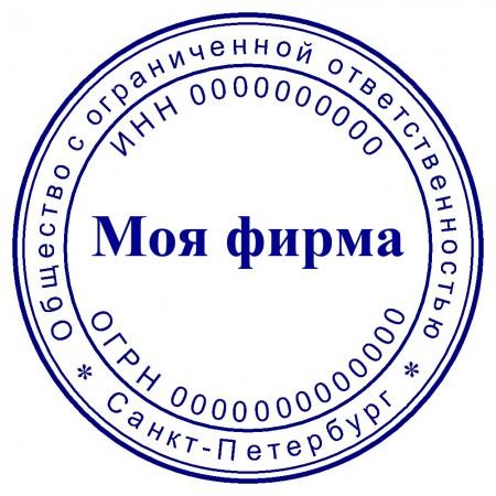 Moya-firma