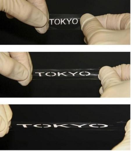 conductive-ink