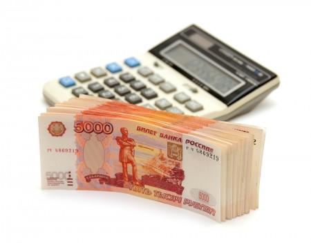 kredit_deshevo