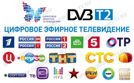 logo-tv20-dvbt-2