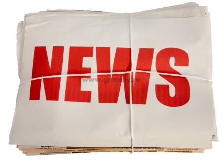 Ссылка-новости-пеллет