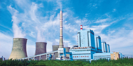 Shentou-Second-Power-Plant