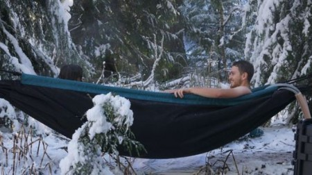 hydro-hammock