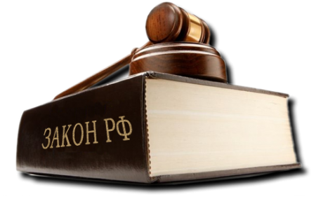 Адвокаты бузулука по уголовным делам